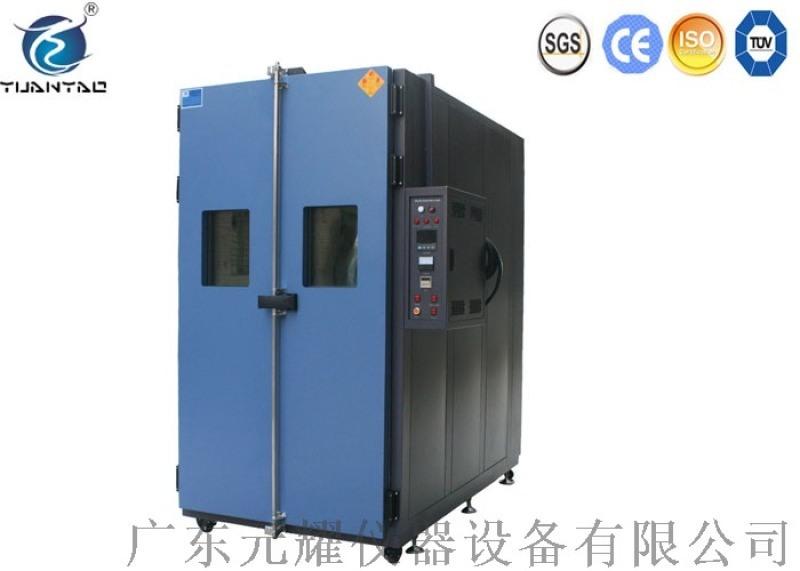精密热风烤箱 600L