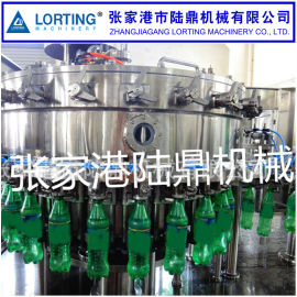 玻璃含气饮料生产线 灌装设备