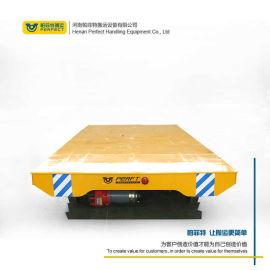 定制轨道蓄电池电动平板搬運車 物料周转遥控电动平车