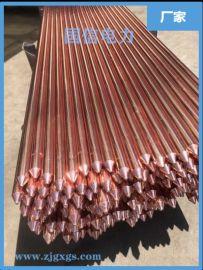 国信电力铜包钢接地棒,镀铜接地棒,铜覆钢接地棒