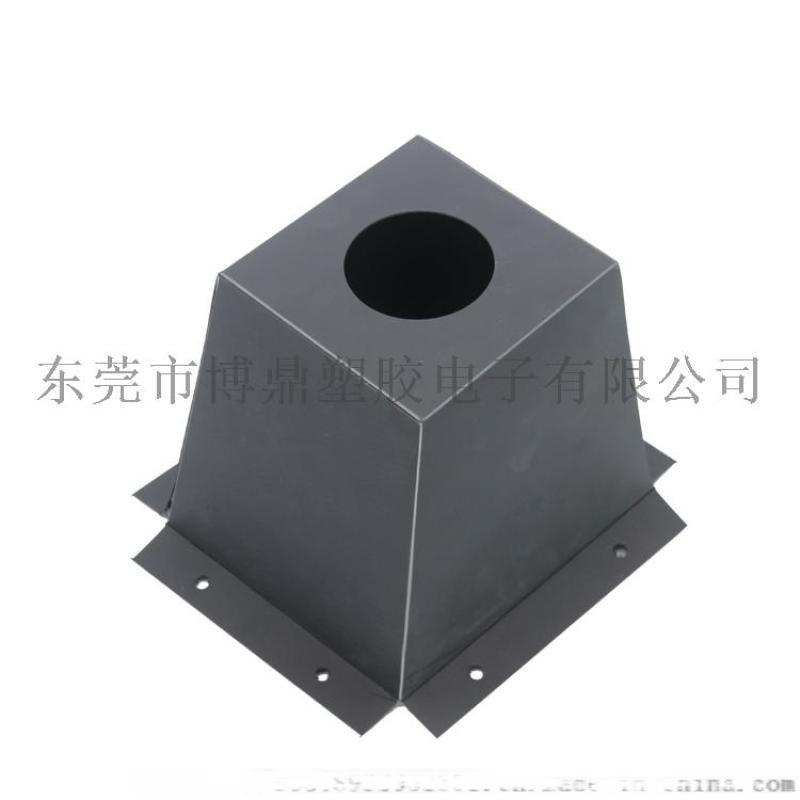 formex绝缘片 pp绝缘片 汽车电池盖板绝缘片