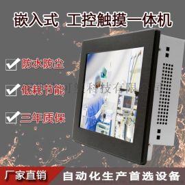 工业触摸屏电脑|工业平板电脑/工业显示器/工控机