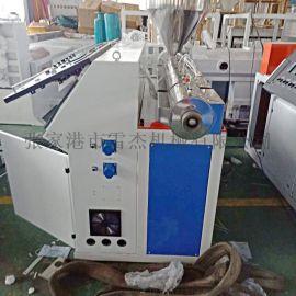 单螺杆挤出机 管材挤出生产线