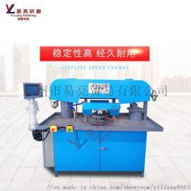 YL-ATPM-066单头数控自动水磨砂带机