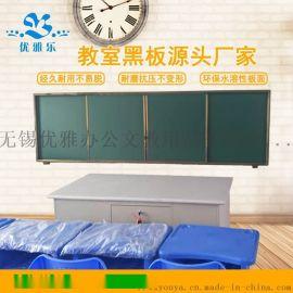 教室用专用成品黑板成品尺寸及生产厂家-优雅乐