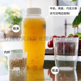 加工饮料瓶 塑料瓶 果汁瓶