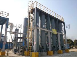 氢气脱水设备及成套技术设计