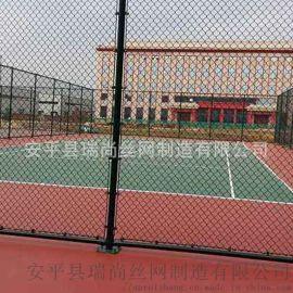 篮球场组装式围栏网@浙江篮球场组装式围栏网