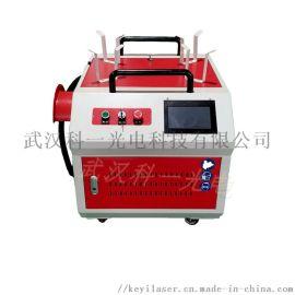 小功率50瓦激光清洗除銹機 價格