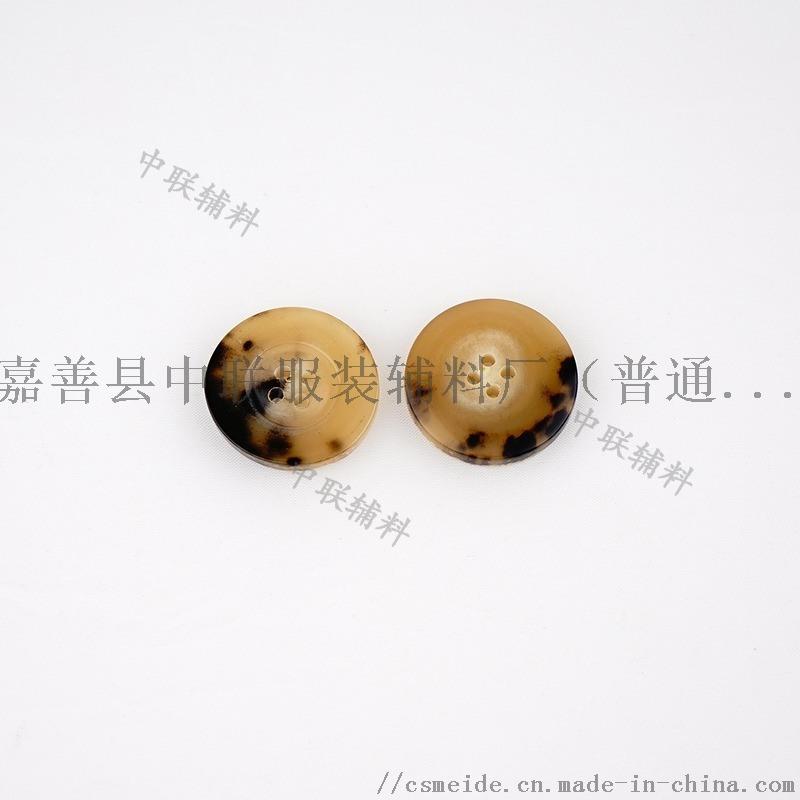 樹脂鈕釦,金屬鈕釦,塑料鈕釦異形鈕釦