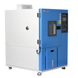 精度0.01度 可程式恒温恒湿试验箱