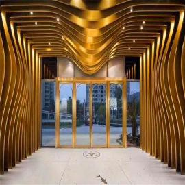 100造型铝板方通定制 150咖啡厅造型开料吊顶
