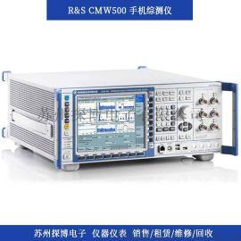R&S罗德与施瓦茨 CMW500 手机综测仪