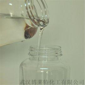 聚季铵盐-2 WT PUB 厂家