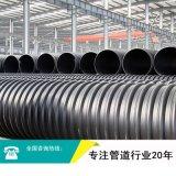 江西pe鋼帶增強HDPE螺旋波紋管 排水大口徑