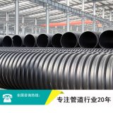 江西pe钢带增强HDPE螺旋波纹管 排水大口径