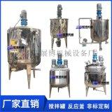 無菌發酵罐電加熱液體攪拌罐蒸汽濃縮罐乳化反應釜