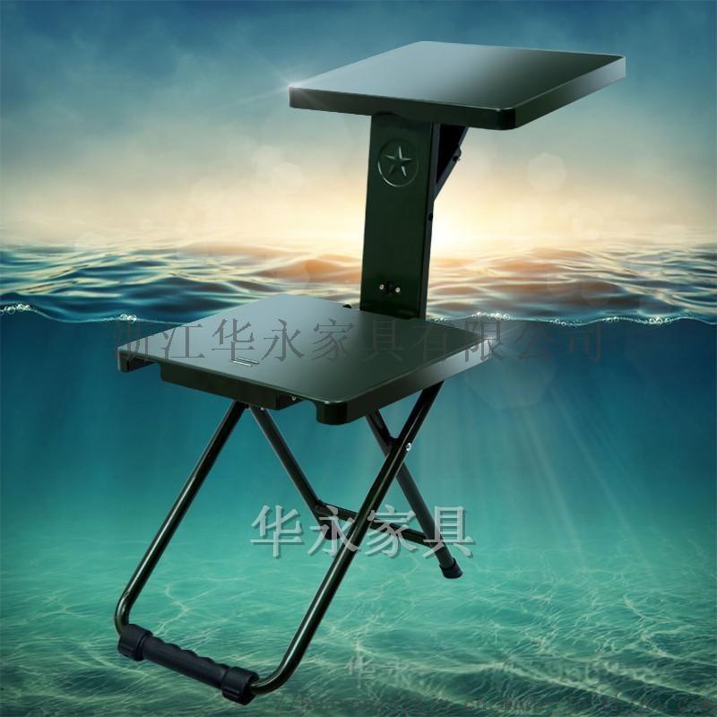 **多功能折叠椅便携式士兵两用学习折叠椅部队