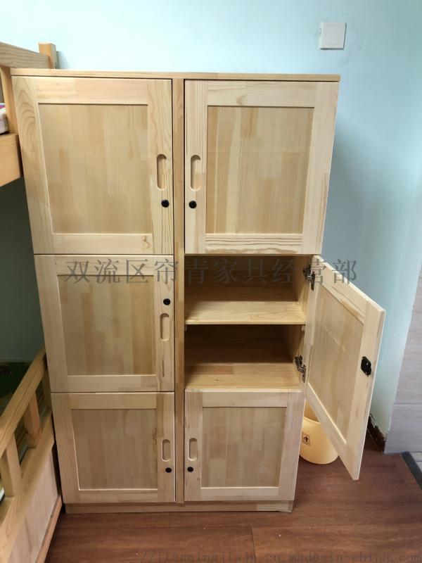 绵阳实木公寓床定做衣柜组合床