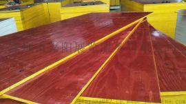 厂家直销建筑模板工地实木板胶合板小红木模板