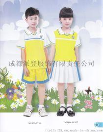 威远县小学校服运动风定做派登服饰