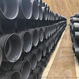 湖南HDPE双壁波纹管塑料管排污管dn500厂价