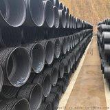 湖南HDPE雙壁波紋管塑料管排污管dn500廠價