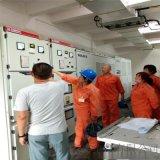 高压开关柜_湖北中盛电气专业生产厂家