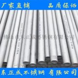湛江厚壁316不锈钢工业焊管76*4规格齐全