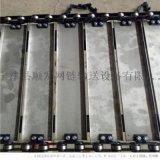 擋邊式排屑機鏈板 不鏽鋼鏈板
