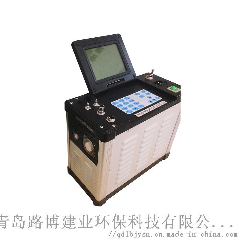 LB-70C煙塵氣測試儀操作規範