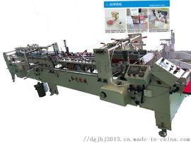 和记机械专业生产透明折盒全自动粘盒机pvc胶盒糊盒机