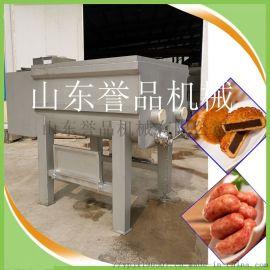 大型香肠自动出料变频调速拌馅机-大型双轴馅料搅拌机