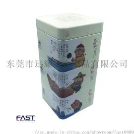 特产铁罐多层马口铁包装盒