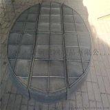 不锈钢304丝网除沫器 厂家定制产品工业图纸
