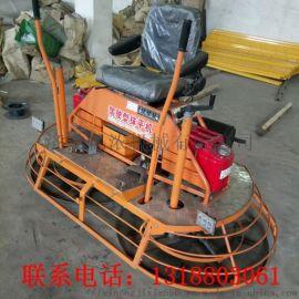 坐驾式汽油磨光机 混凝土抹光机 汽油抹光机