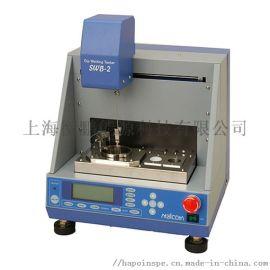 SWB-2_来料检验设备(自动化)使用焊接材料进行分析
