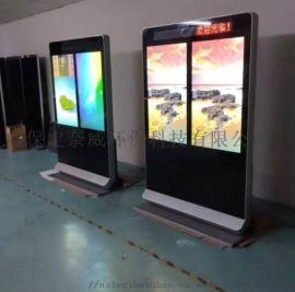 奈威室內落地立式雙屏閱讀機 豎橫屏高清顯示閱讀機