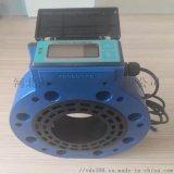 東營市海峯卡片式超聲波水錶廠家