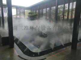 河北喷雾设备厂家,室内景观别墅庭院加湿雾森设备
