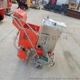 捷克 道路标线车 热熔划线一体效率高 热熔划线机