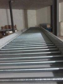 积放滚筒输送线 铝型材皮带流水线 Ljxy 铝合金