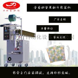 全自动绿豆颗粒包装机