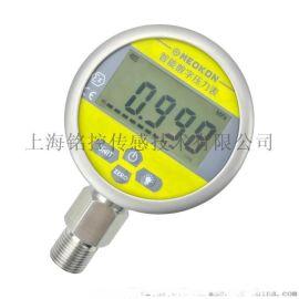 数字压力表 MD-S280 上海铭控