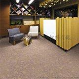辦公室會議室商用拼接方塊滿鋪丙綸地毯地墊