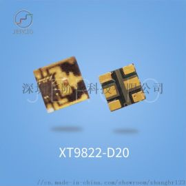 階新XT9822-MINI-D20全彩燈珠,通用APA102-2020RGB內置晶片燈珠