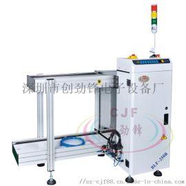 深圳上板机厂家自动收板机PCB上下板机