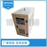 BSR系列油式模溫機