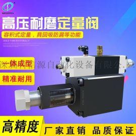 一体式大流量油脂定量阀黄油机注油机配件