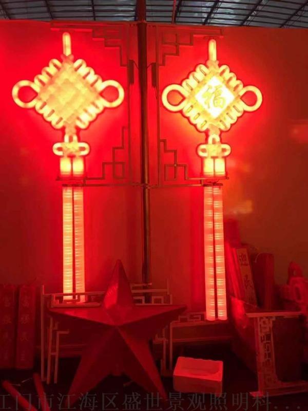 2米单耳发光LED中国结灯带福字可定制